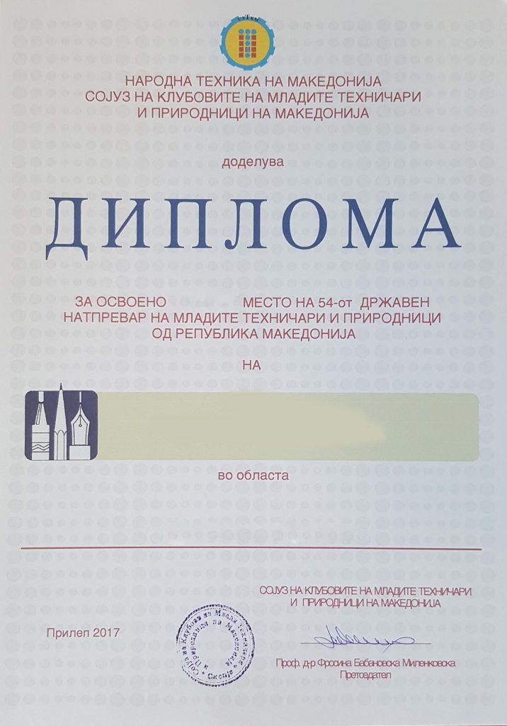 diploma-drzaven-kmtp